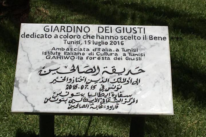 Gariwo la foresta dei giusti i giusti arabi e musulmani contro il terrorismo nel giardino - Il giardino dei giusti ...